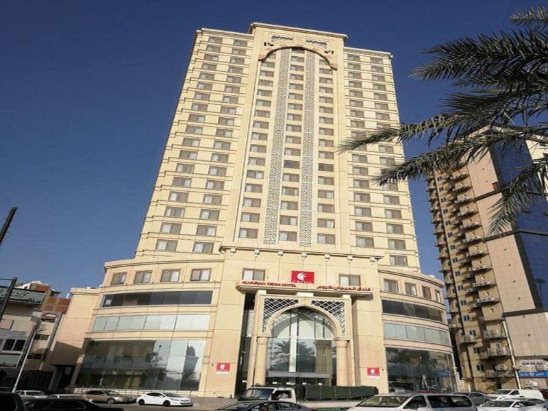 Al Murjan Hotel